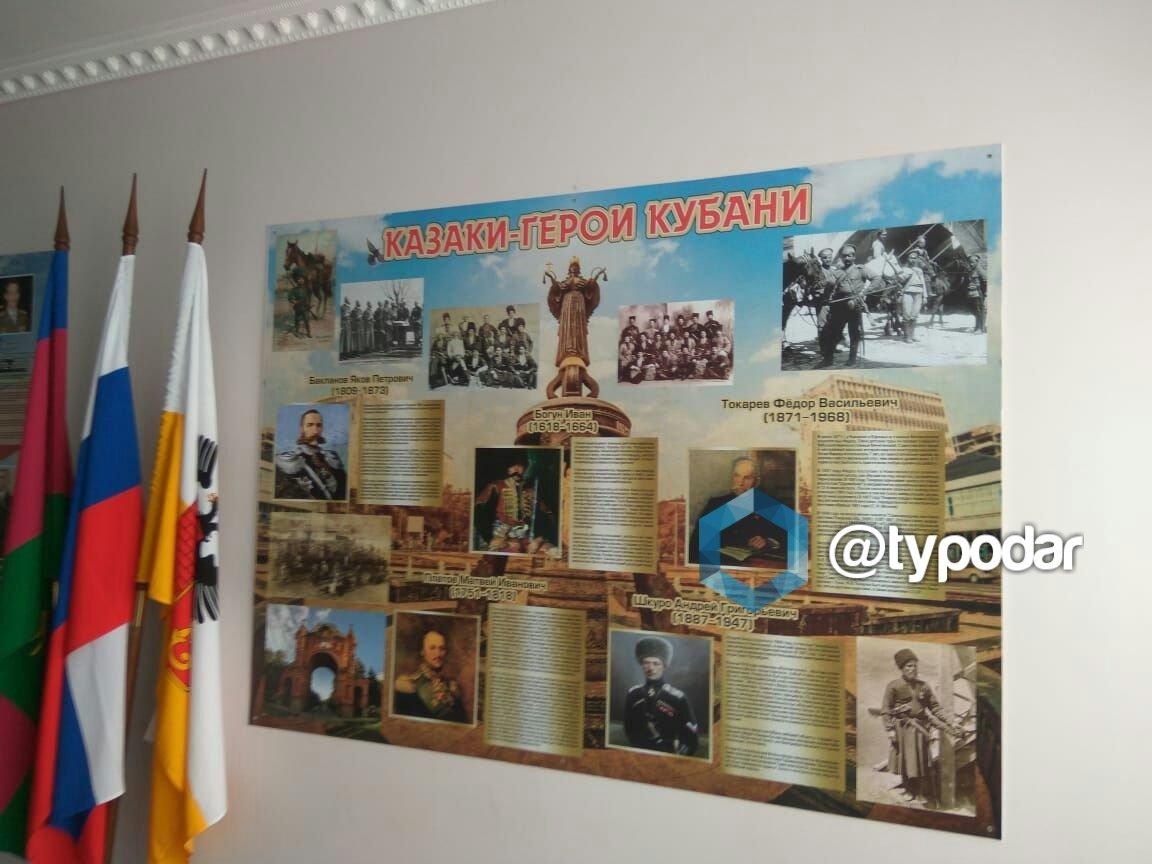 В России признали Героем группенфюрера СС, повешенного в СССР