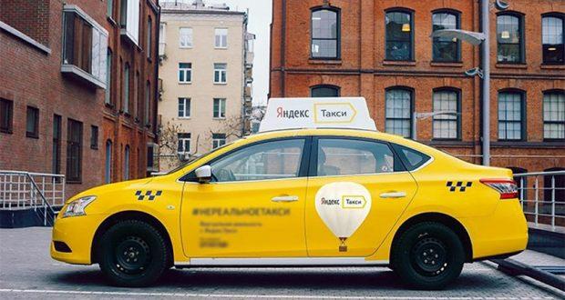 Власти Литвы обвинили Яндекс.Такси в сливе конфиденциальной информации на российские серверы
