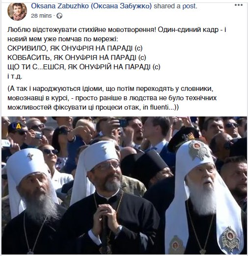 Здравствуйте, вы верите в московский патриархат? Секта гундяевцев атакует квартиры украинцев