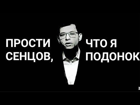 Мураев снова лизнул у Путина