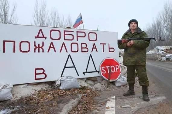 «Будут воровать»: российский пропагандист дал печальный прогноз для ОРДО