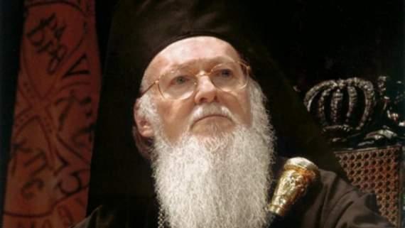Варфоломей сделал важное заявление относительно Томоса для Украины