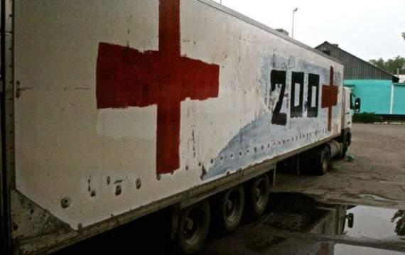Стали известны потери боевиков Донбасса за август
