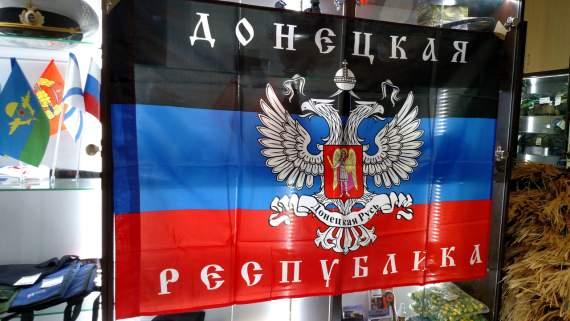 Террористы «ДНР» и «ЛНР» хотят объединиться под единым флагом «Новороссии»