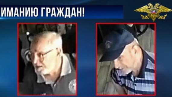"""Убийство Захарченко: террористы """"ДНР"""" ищут двух пенсионеров"""