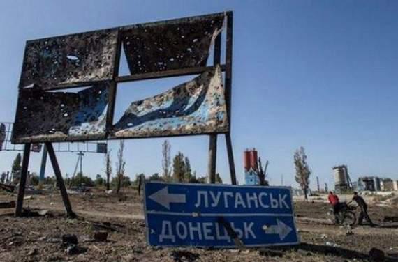 ВСУ дали жесткий отпор боевикам на Светлодарской дуге
