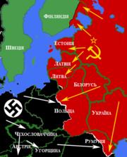 17 вересня началась московская оккупация Западной Украины и Беларуси