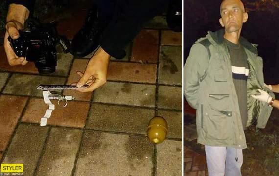 По Киеву разгуливал мужчина с гранатой.  ФОТО