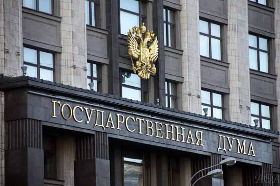 В России продолжают нагнетать истерию вокруг ситуации на Донбассе.