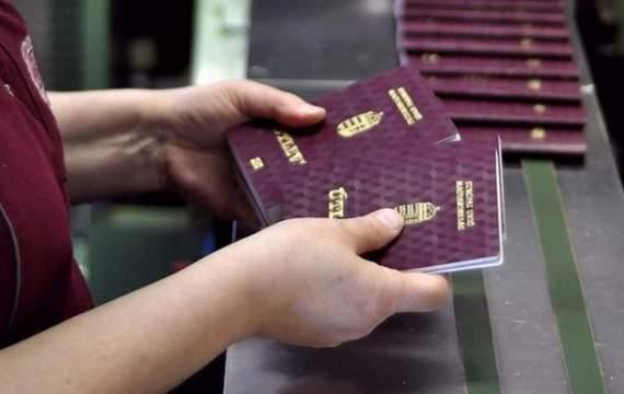 Пойманный с венгерским паспортом закарпатский депутат сложил полномочия