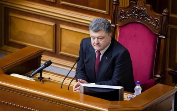 Президент зарегистрировал изменения в Конституцию относительно стремления в НАТО и ЕС