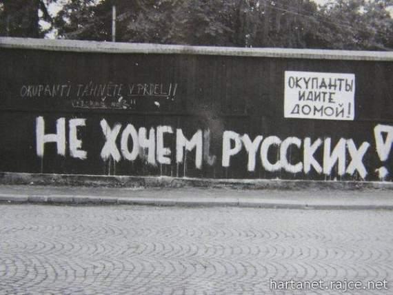 Чехия заявила в ООН, что аннексия Крыма похожа на оккупацию Чехословакии в 1968