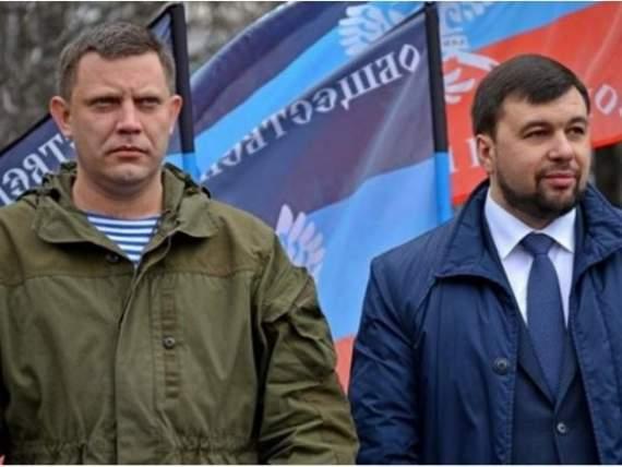 """Наемник из РФ рассказал, как в Донецке произошел """"переворот"""""""