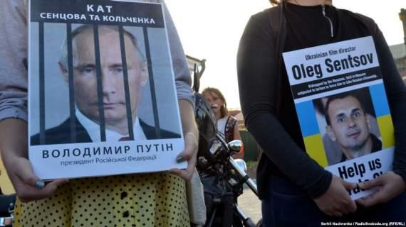 Путин получит свой Нюрнберг, а Сенцов – свой Нобель!