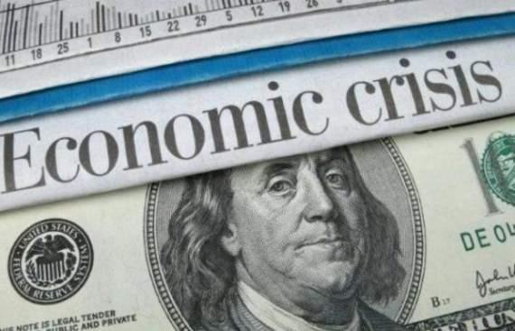 Ждать ли нового мирового экономического кризиса в ближайшее время