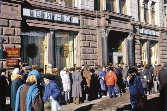 У России впереди — пустые полки магазинов, развал недоимперии и талоны на водку