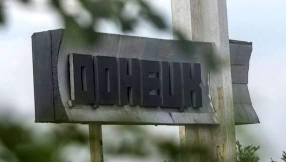 """Боевики """"ДНР"""" устраивают массовые облавы в оккупированном Донецке"""