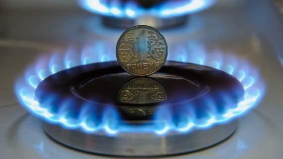 Правительство и МВФ согласовали повышение цены на газ для населения