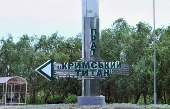 В Крыму Россия ведет себя как паразит