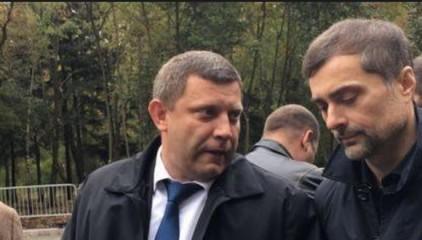 "Убийство Захарченко это ""привет"" помощнику Путина – журналист"