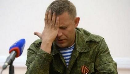 Убийство Захарченко: стало известно, кому больше всех это было выгодно