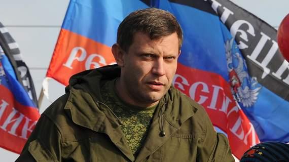Эксперт рассказал, как и кто подготовил убийство Захарченко. ВИДЕО