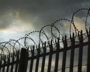 """Заключенные в """"ДНР"""" умоляют перевести их в украинские тюрьмы"""