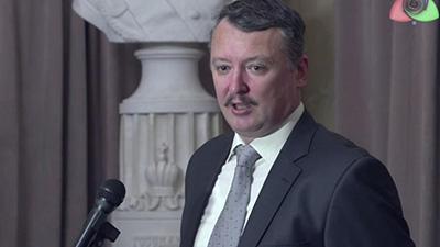 Генерал прокомментировал возможность возвращения Гиркина в ОРДЛО