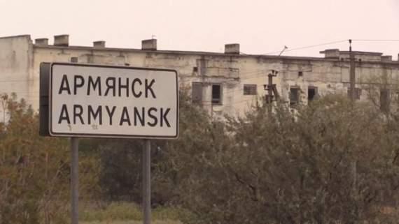 «Новый выброс огромной силы»: оккупанты вводят режим ЧС в Армянске