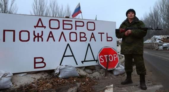 """Террористы """"ДНР"""" усложнили проезд через свои блокпосты"""