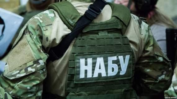 "НАБУ готово ""взяться"" на руководство СБУ"