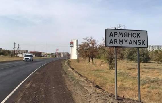 В сети показали катастрофические последствия выброса химикатов в Крыму. ФОТО