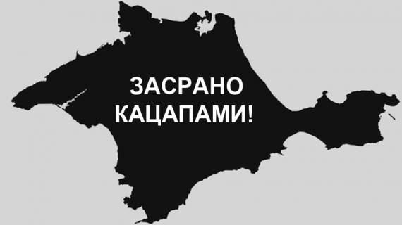 В сети появились показательные фото замусоренного Крыма