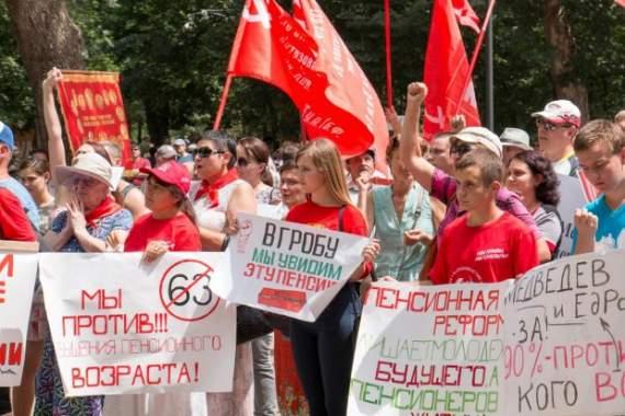 Росіяни взяли штурмом адміністрацію Путіна: що відбувається