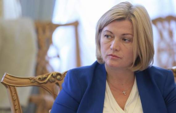 Россия устраивает клоунаду, пытаясь оправдать «выборы» в ОРДЛО — Геращенко