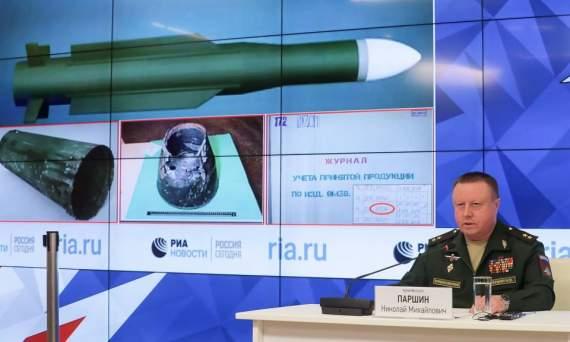 Очередная версия РФ по MH17 оказалась основана на поддельных документах. ФОТО