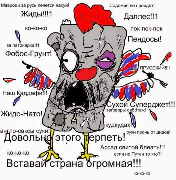 В России от злобы и бессилия уже обзывают украинцев «баранами»