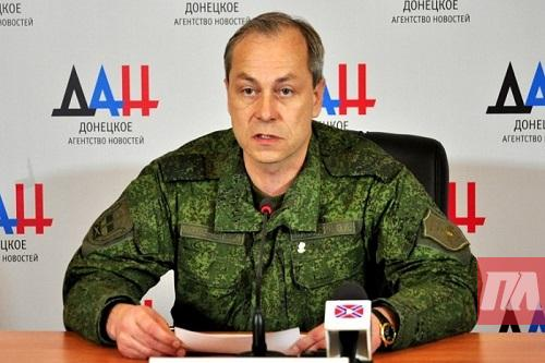 Пошли на попятную: боевики «ДНР» заявили о переносе блицкрига