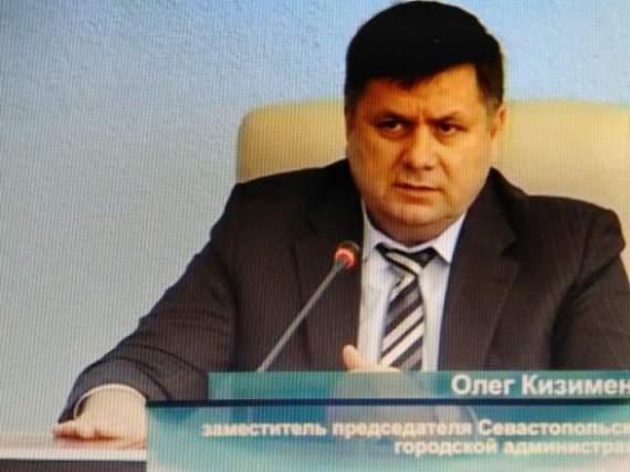 """СБУ задержала """"заместителя председателя Севастопольской горгосадминистрации"""""""