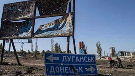 """В Госдепе заявили, что """"ЛДНР"""" должны быть уничтожены"""
