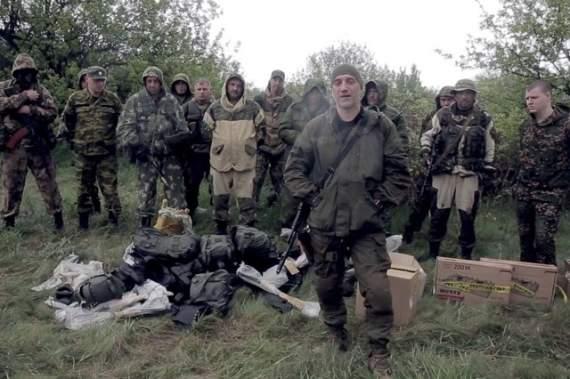 Главарь группировки Прилепина открыл в Донецке свадебный салон