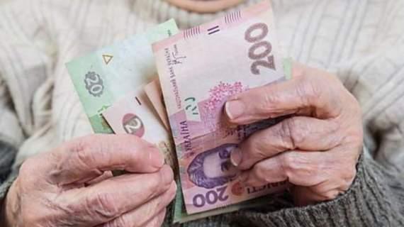 В Украине может сократиться пенсия