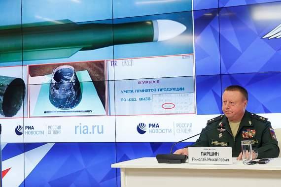 Эксперты рассказали, зачем Россия выдвинула новые версии гибели MH-17