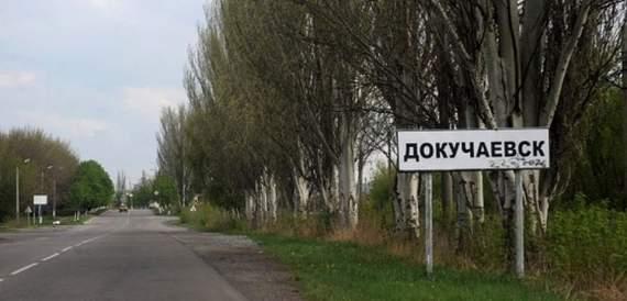 Жители оккупированного Донбасса жалуются на постоянные обыски и перекрытие боевиками дорог