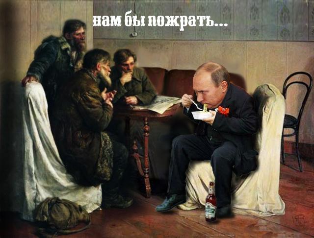 Из столицы Татарстана написали открытое #письмо_путину о нищете и рабстве