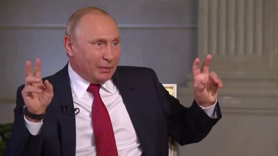 Daily Mail: Путин превратился в посмешище