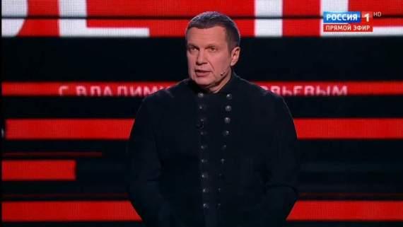 На РосТВ не захотели обсуждать крушение ИЛ-20 и решили поговорить об Украине