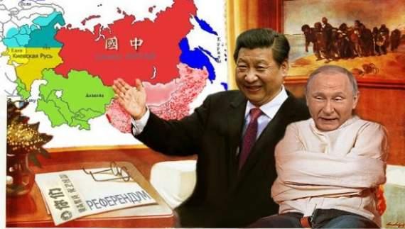 Китай постепенно забирает Сибирь у России