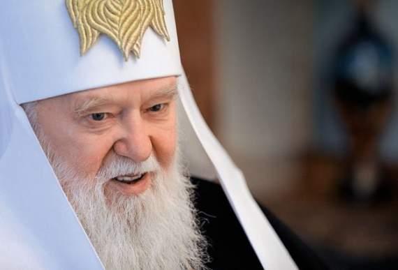 Филарет рассказал, когда в Украине будет создана единая поместная церковь