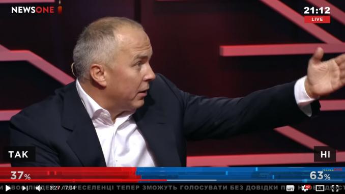 «Российской армии на Донбассе нет», — заявление Шуфрича о «гражданской войне» на Донбассе возмутило соцсети